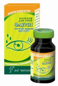 Фаурин глазные капли 16,00 грн.